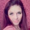 Galinka, 21, Зміїв