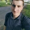 Nikolay, 25, г.Полтава