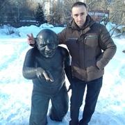 Сергій 41 год (Водолей) Берегомет