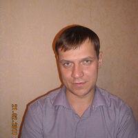 Виталий, 37 лет, Рыбы, Ульяновск