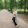 Anna, 42, г.Екатеринбург