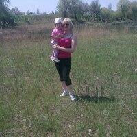ирина, 36 лет, Близнецы, Донецк