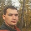 Rihard, 24, г.Красноярск
