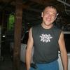 Дмитрий, 41, г.Старый Оскол