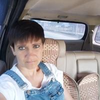 Анастасия, 39 лет, Скорпион, Южно-Сахалинск