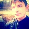 Михаил, 24, г.Ольга