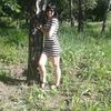 Марина, 34, Харків