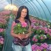 Diana, 32, г.Резина