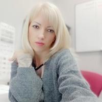 Елена, 40 лет, Стрелец, Москва
