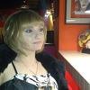 Yuliya, 35, Golden
