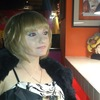 Юлия, 35, г.Голден