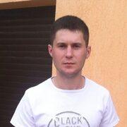 Сергей 24 Тирасполь