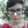 Kristi, 29, Canton