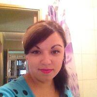 изабелла, 32 года, Дева, Донецк
