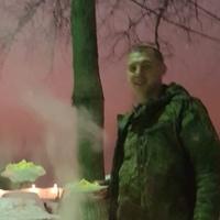 Игорь, 38 лет, Овен, Москва
