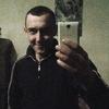 Cергей, 37, г.Кривой Рог