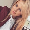 Polina, 26, Bezhetsk
