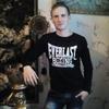 Дмитрий, 23, г.Родники