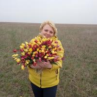 Ирина, 39 лет, Дева, Энгельс