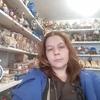 Анастасия Чернова, 38, г.Туапсе