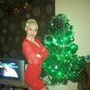 Irina, 42, Uman