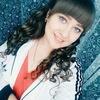 Ирина, 20, г.Тула