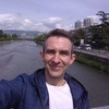Сергей, 30, г.Донецк