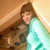 Yuliya Burbovskaya, 41, Starominskaya