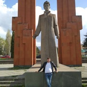 Артур 26 Москва
