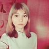 Валентина, 17, г.Луганск