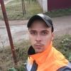 Димка, 23, г.Елабуга