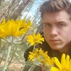 Kolya Kontsedalov, 27, г.Маунт Лорел