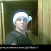 николай, 28, г.Ильинский