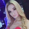 Daria, 27, г.Пекин