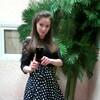 Татьяна, 22, г.Владивосток