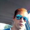 Антон, 34, Бердянськ