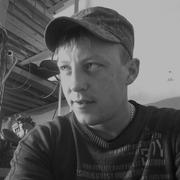 Александр 30 Серышево