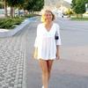 Светлана, 40, г.Адлер