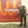 Dima, 24, г.Черновцы