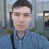 Михаил, 22, г.Варшава