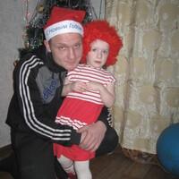 михаил, 31 год, Овен, Иркутск