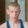 Виктор, 24, г.Ростов-на-Дону
