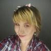 Ксюнечка, 28, г.Омск