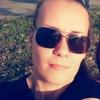 Irina, 33, г.Екатеринбург