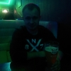Валерий, 25, г.Киев