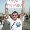 Евгений, 37, г.Навашино