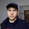 Мухамад, 23, г.Бухарест