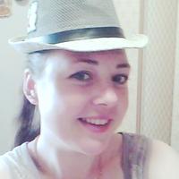 Елена, 29 лет, Овен, Иркутск