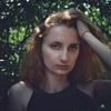 Ульяна, 18, г.Брянск