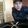 Сергей, 31, г.Екатеринбург